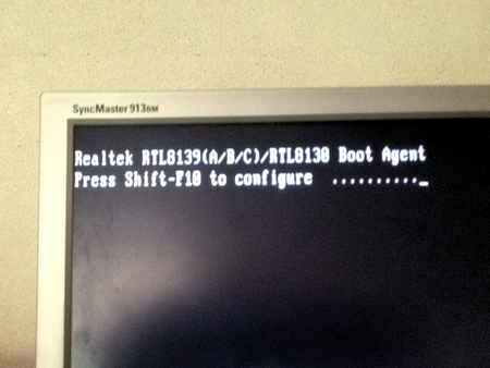 Screenshot vom PXE Bootscreen